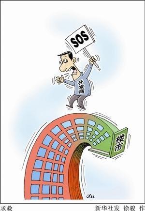中国经济下行风险_\