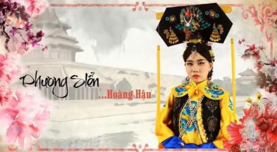 越南版《还珠》中的皇后-越南版还珠格格遭吐槽 网友表示不忍直视