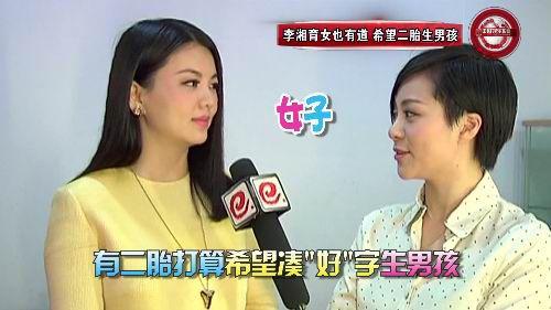 李湘怀二胎郝蕾晒双胞胎 娱圈再婚女星PK幸福