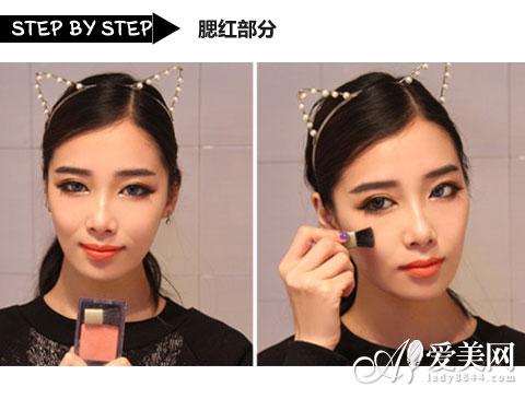 详细化妆步骤图解【11】