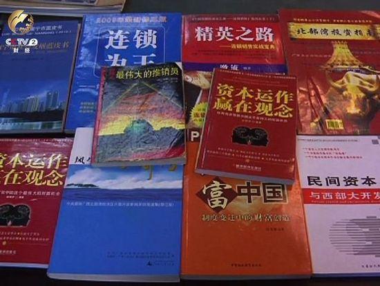 """广西传销团伙以""""政府秘密项目""""当诱饵年赚千万"""