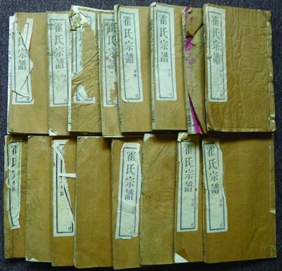常州首位状元霍端友家谱现身 共计18卷