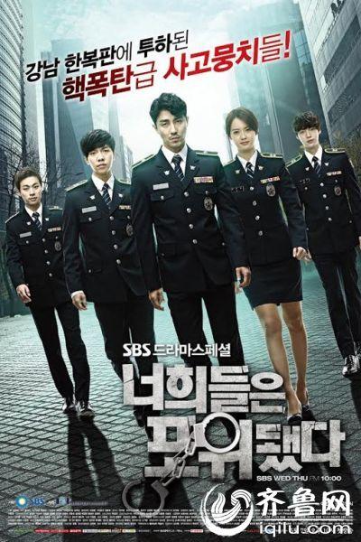 你们被包围了韩剧朴敏英全集1-20集剧情介绍至大结局