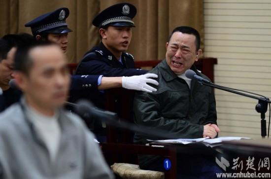 刘汉刘维一审被判处死刑 没收个人全部财产--陕