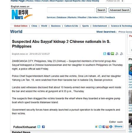 报道称中国母女在菲律宾遭绑架使馆正在核实