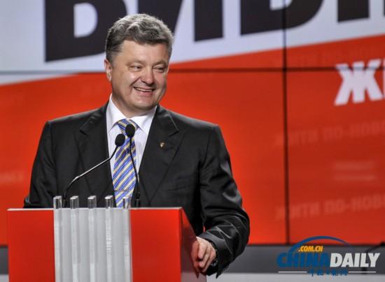 波羅申科宣布烏總統選舉中獲勝 季莫申科神情落寞