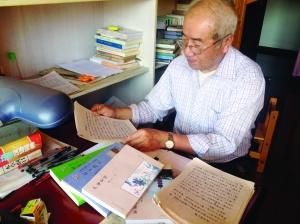 无锡6旬老人写书留住记忆里故乡 已出版4本