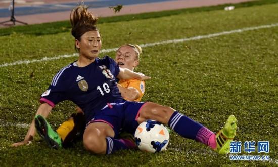 组图:女足亚洲杯决赛 日本队夺冠