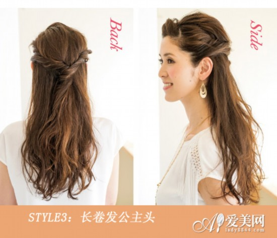 刘海发型图片女 修饰脸型一步到位 长卷发发型扎法 刘海编发唯美清新
