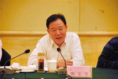 湖南政协原副主席阳宝华受贿通奸被开除党籍