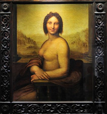 达芬奇真迹《半裸的蒙娜丽莎》展出 价值7000万人民币