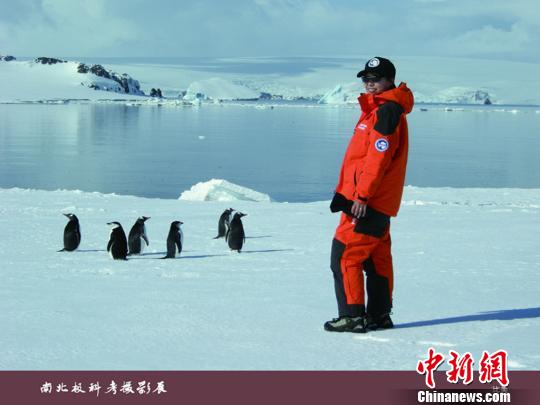 上海举办摄影展见证高校教师参加南北极科考(图)