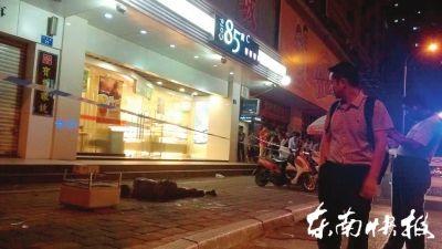 福州砍人事件致2人当场死亡 其中一人为警察(