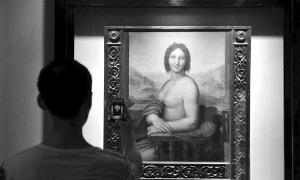 达芬奇真迹中国展出 《半裸的蒙娜丽莎》亮相