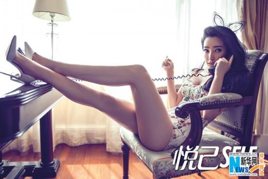 李冰冰《悦己》封面大片 扮性感兔女郎秀长腿