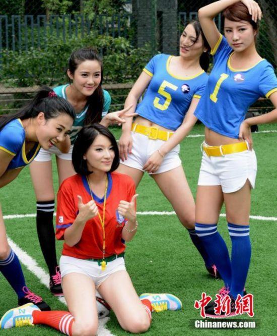 福州上演美女足球赛 为世界杯预热 青海频道