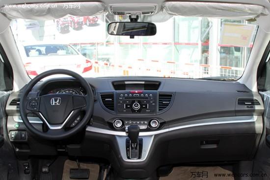全新本田CR-V-19.38万起售 预定等1个半月