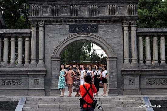 CHINA-SHANXI-GRADUATES-PHOTOS (CN)
