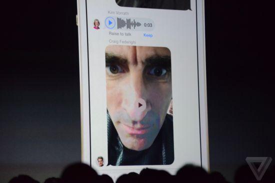苹果全球开发者大会:新系统成主角 无硬件发布