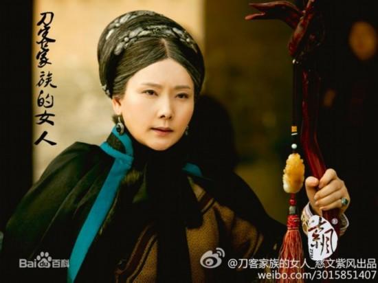 佟丽娅《刀客家族的女人》29—44集全集分集剧情