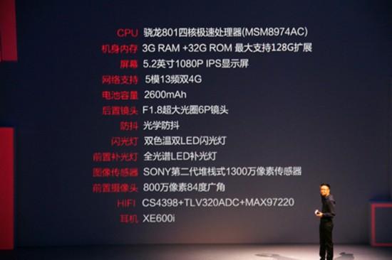 4G智拍旗舰 vivo Xshot发布