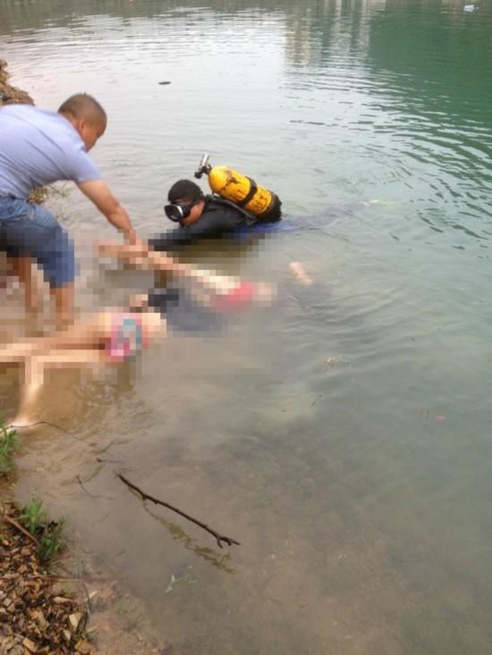 美女溺水视频大全