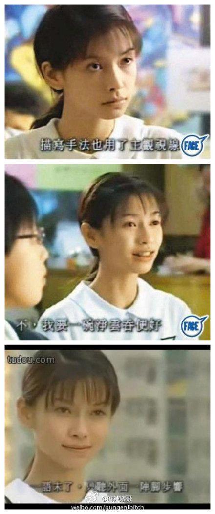 黄晓明坚称 angelababy肯定没有整容 网友调侃是真爱
