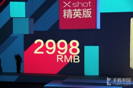 四核13MP镜头F/1.8光圈 vivo Xshot发布