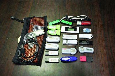 南京一市民在取款机上捡到小包 内有20个u盾