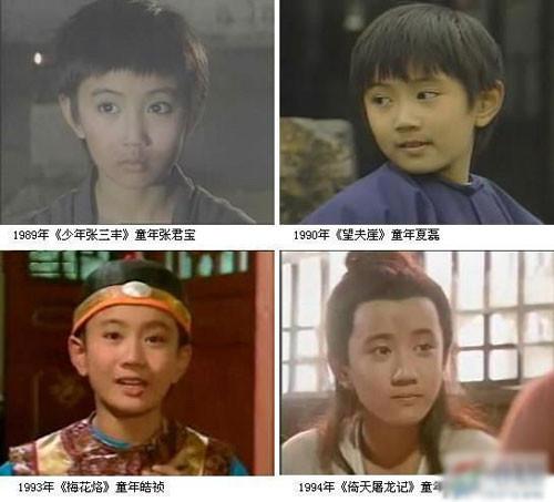 叶静/叶静,1980年出生,10岁出演第一部琼瑶剧《望夫崖》中童年夏磊...