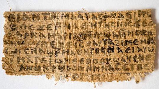 美专家称草砂纸手稿为古物