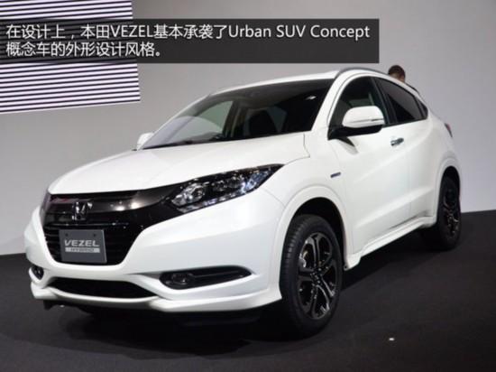 据悉先期上市的广汽本田缤智均为1.8L车型,共计4款,其中两款配备高清图片