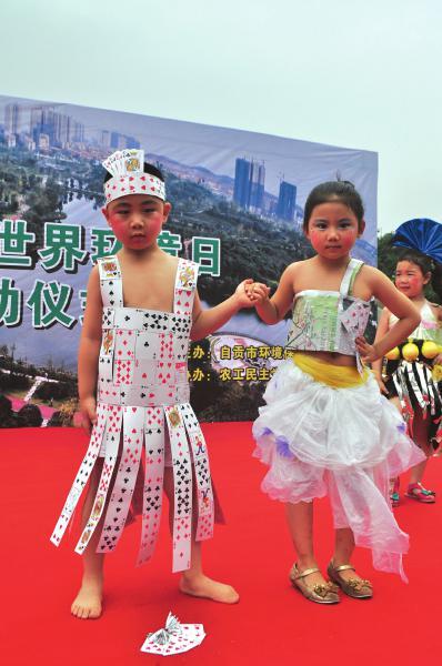儿童环保服装设计图图片