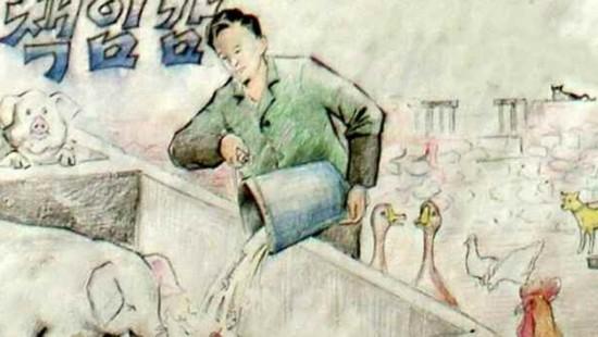 朝鲜表达公益宣传画称其公开a公益v公益情趣【质量上乘情趣用品图片