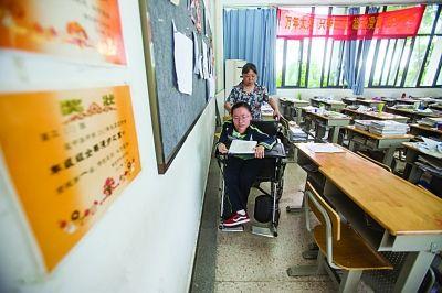 南京中华女生疾病患肌肉萎缩轮椅坐头像v女生女生真实中学生活照图片