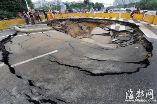 福建福州一安全岛路面塌陷 现近百平方大坑(图)