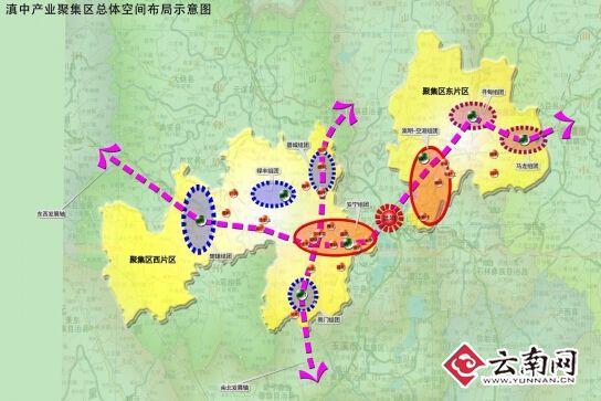 国家5部委批复同意滇中产业聚集区发展规划