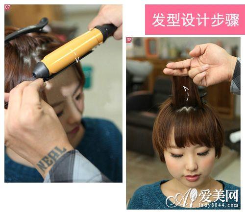 时尚清凉一夏 刘海发型图片女 修饰脸型一步到位 最新卷发扎法步骤