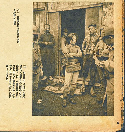 不该遗忘的英雄:抗日战争时期的中国战俘【21