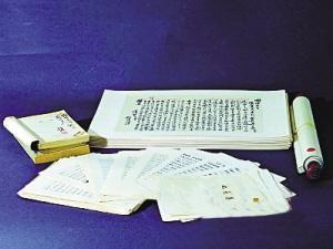 钱钟书书信和手稿。
