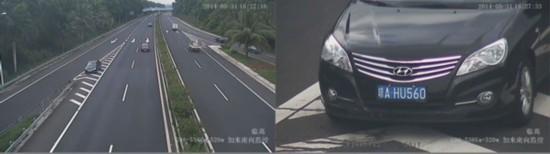 海南:车辆环岛高速违法记录(6月10日发)