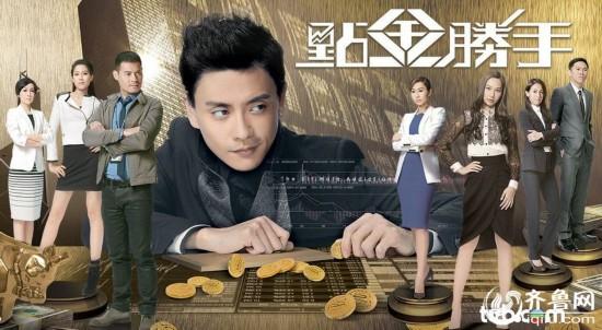点金胜手粤语22_点金胜手粤语港剧网