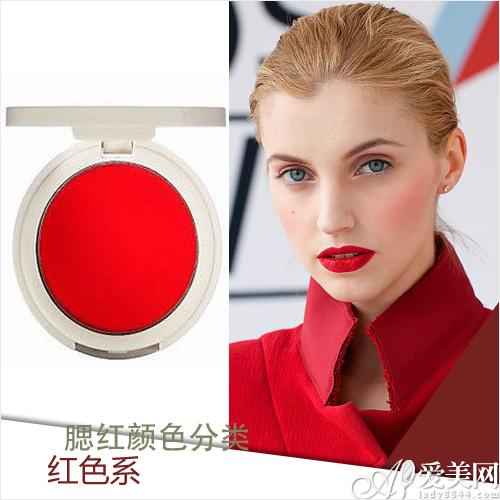 图片系的红色适合眉毛白皙的女孩,妆容更a图片立体.男式腮红皮肤短发不v图片图片