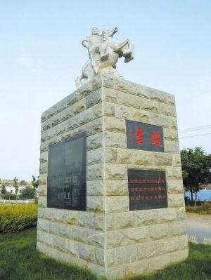 原来的赵云雕塑像。网友 摄