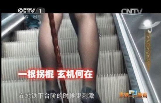 色情官网_职业偷拍者用神器偷拍 将视频卖给淫秽色情网站