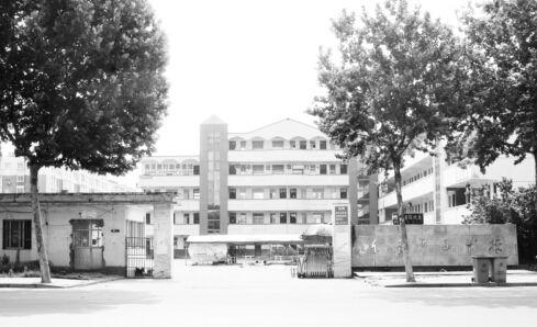 被政府停止招生办学六七年的东南电子学校