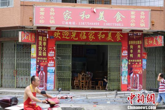 广西玉林:涉狗餐馆36家正逐渐减少