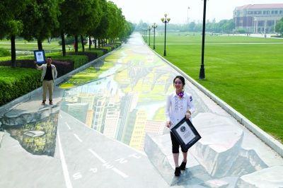 世界最大3D地画南京诞生 破2项吉尼斯世界纪录