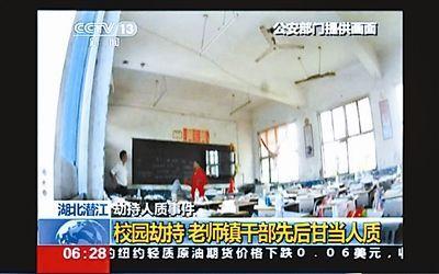 王林华被张泽清(右)逼到教室一角(视频截图)