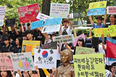 中方:不撤回南京大屠杀和慰安妇档案申遗